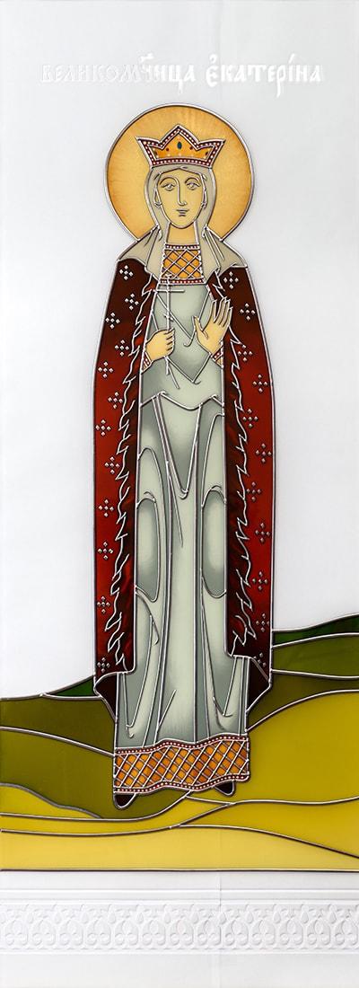 św. Katarzyna Witraż malowany