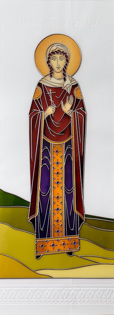 św. Barbara Witraż malowany